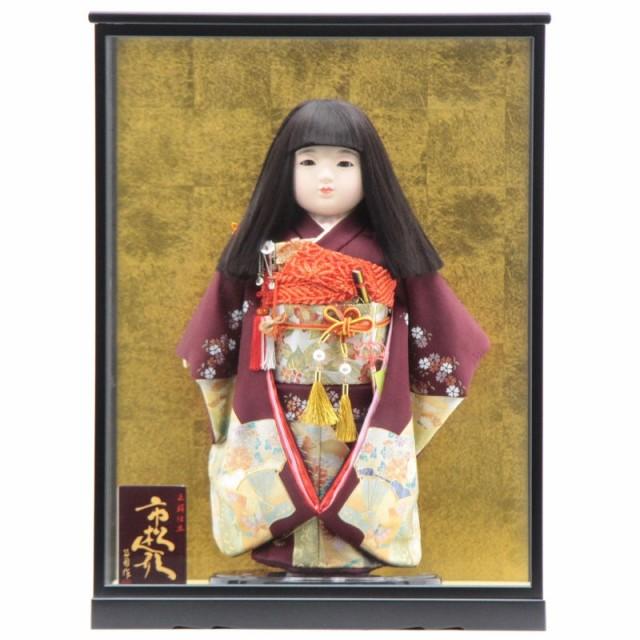 雛人形 ケース入り市松人形[幅43cm][it-1079] 雛...