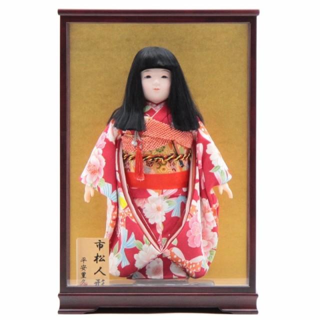 雛人形 ケース入り市松人形[幅38cm][it-1082] 雛...