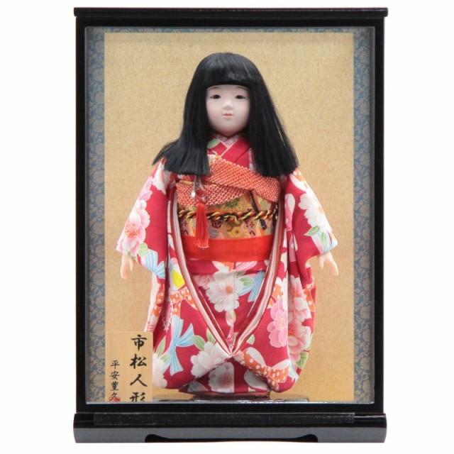 雛人形 ケース入り市松人形[幅41cm][it-1083] 雛...