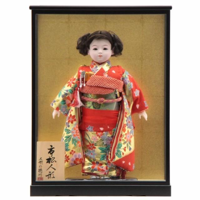 雛人形 ケース入り市松人形[幅39cm][it-1085] 雛...