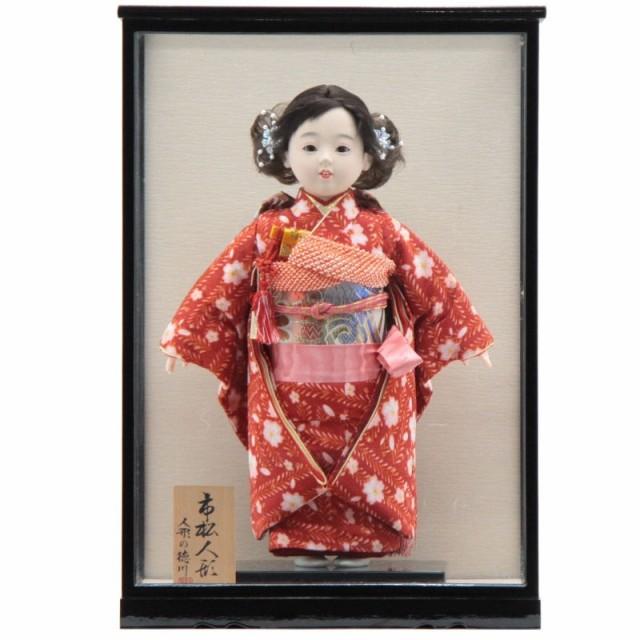 雛人形【アウトレット品】 ケース入り市松人形[幅...