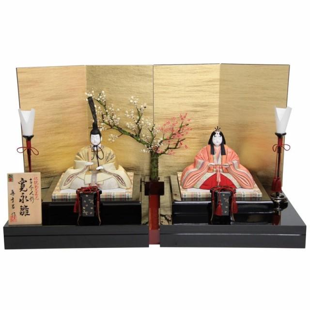 雛人形 木目込み 親王平飾り【寛永雛】[幅76cm] ...