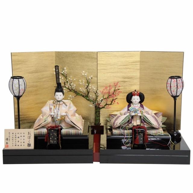 雛人形 親王平飾り【おぼこ雛】[幅76cm] 平安優香...