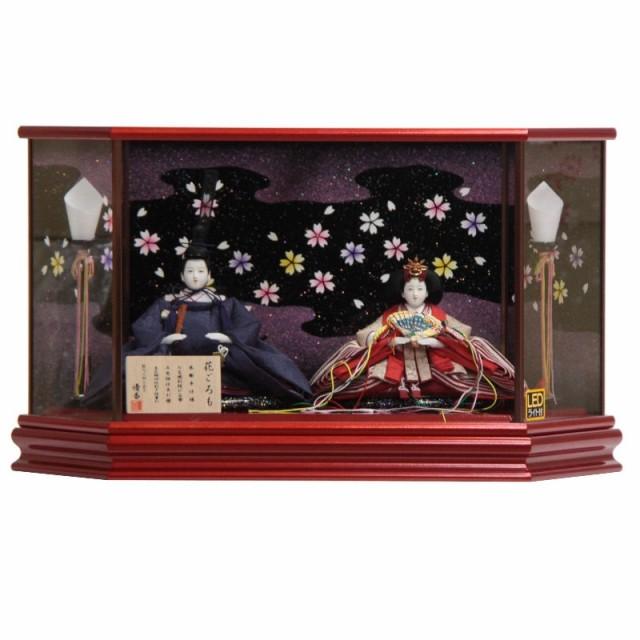 雛人形 親王ケース入り【花ごろも】[幅57cm] 平安...