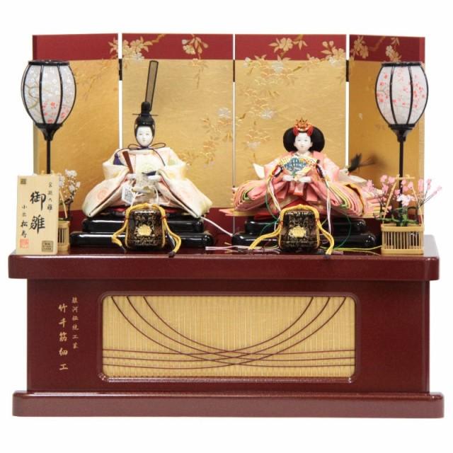 雛人形 親王収納飾り 親王 京十二番 hn108 9hs114...