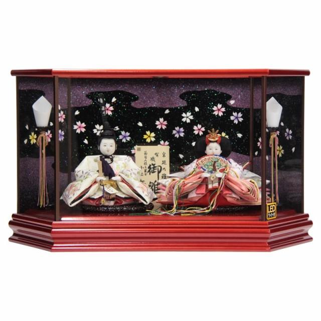 雛人形親王ケース入り【おぼこ雛】[幅57cm]小出松...