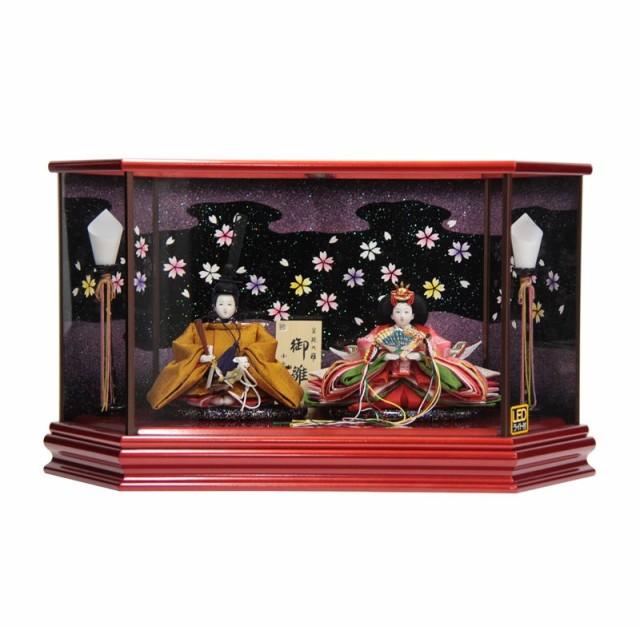 雛人形 親王ケース入り【高雄】京十二番 黄櫨染 [...