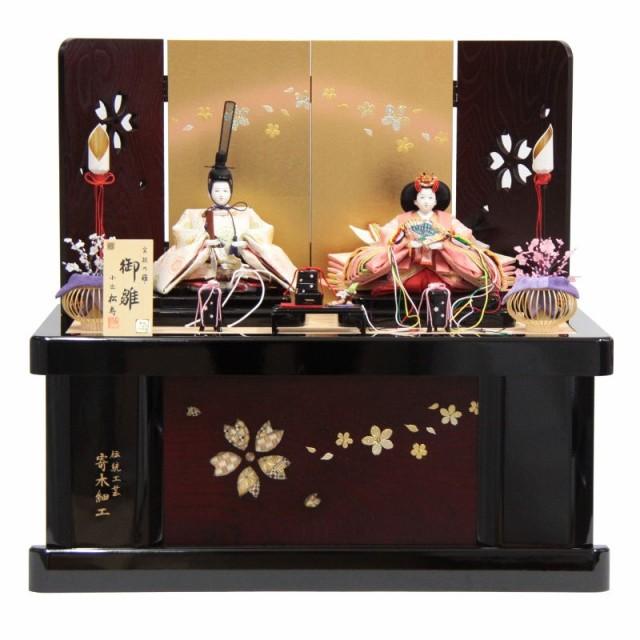 雛人形親王収納飾り 高雄 京十二番 hn108 9hs1300...