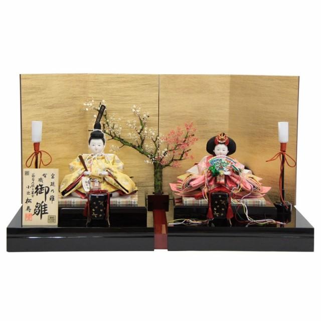 雛人形 親王平飾り【おぼこ雛】 [幅78cm] 小出松...