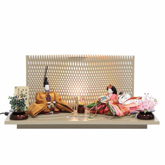 雛人形 親王平飾り【平安雛】黄櫨染 [幅70cm] 小...