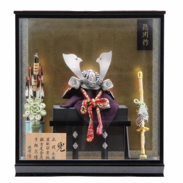 五月人形 兜ケース入り【銀河】 幅56cm[195it1097...