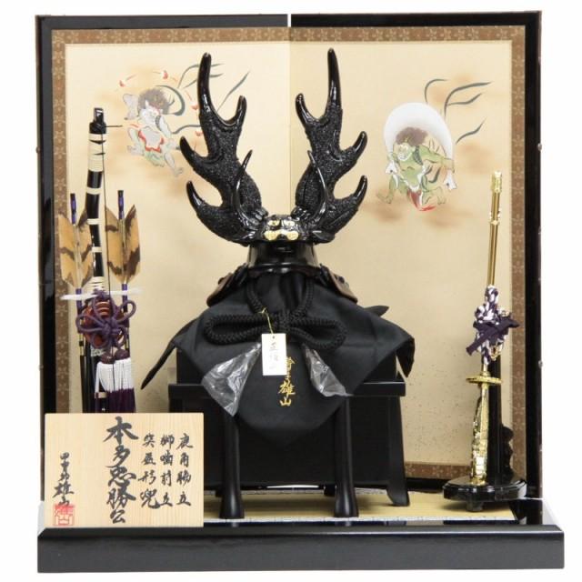 五月人形 兜平飾り【本多忠勝】10号 幅60cm[195to...
