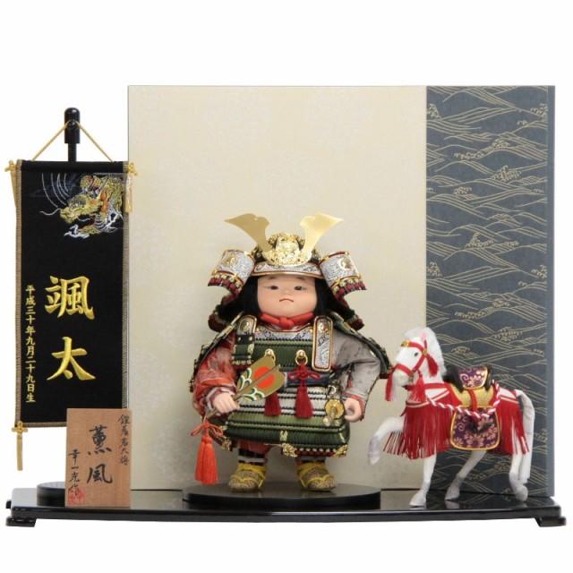 五月人形 子供大将平飾り【薫風】 幅60cm[195to10...