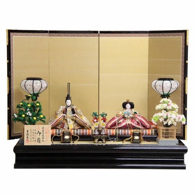 雛人形 親王平飾り 吉徳大光作 hn92-hs1024 幅115...