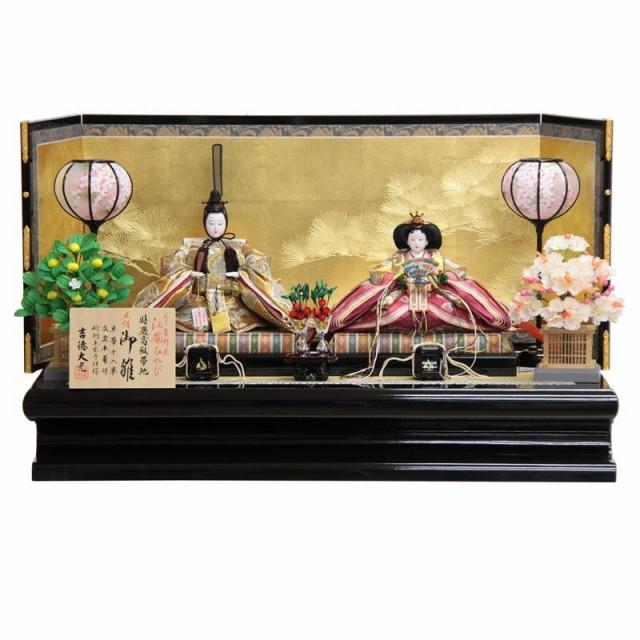 雛人形 親王平飾り 吉徳大光作 hn92-hs1030 幅90c...