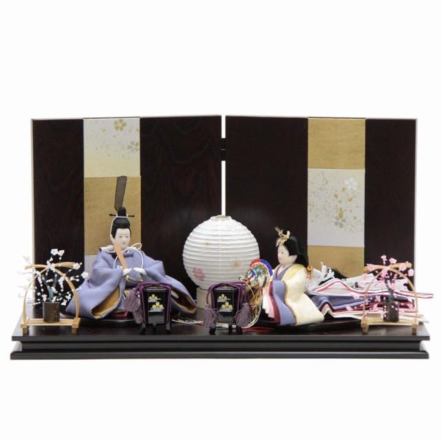 雛人形 親王平飾り 絵巻 裾長 紫 hn142 hs1485 行...