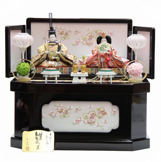 雛人形 親王収納飾り 千匠 hs99-14 hs1500 ワイン...