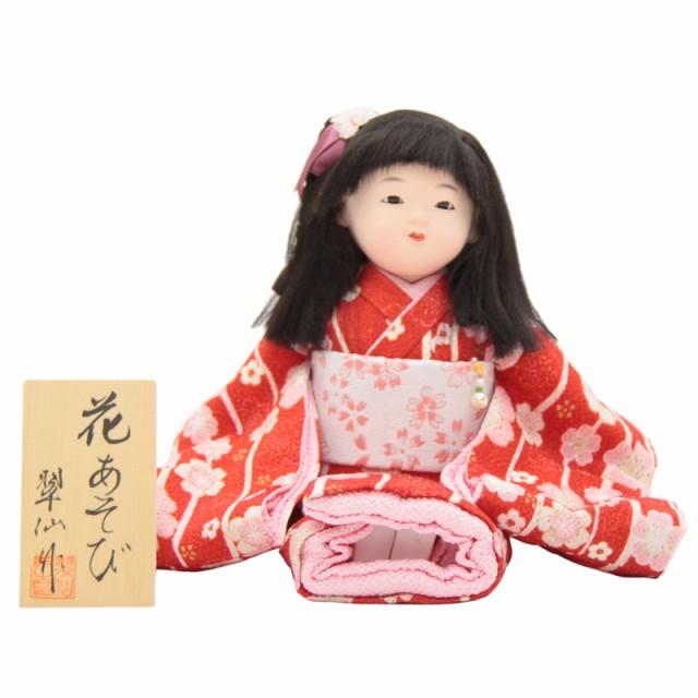 アウトレット品 雛人形市松人形 座り市松 N頭 花...