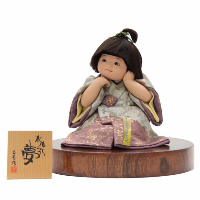 アウトレット品 五月人形童人形 表情人形 夢(男) ...