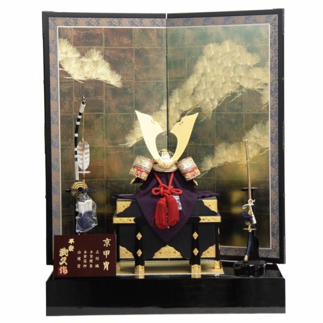五月人形 兜 平飾り 13号 幅80cm gk32/2gs1082 22...