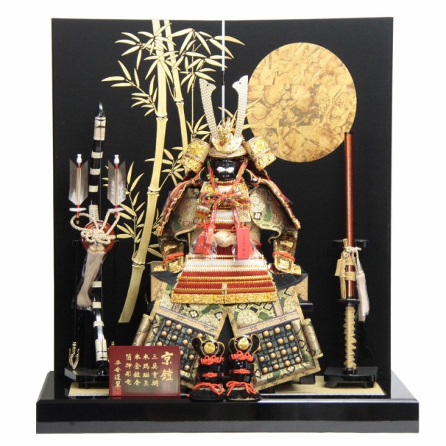 五月人形 鎧 平飾り 10号 幅90cm gk156/2gs1090 2...