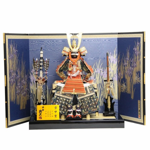 五月人形 鎧 平飾り 13号 幅135cm gk71/2gs1091 2...