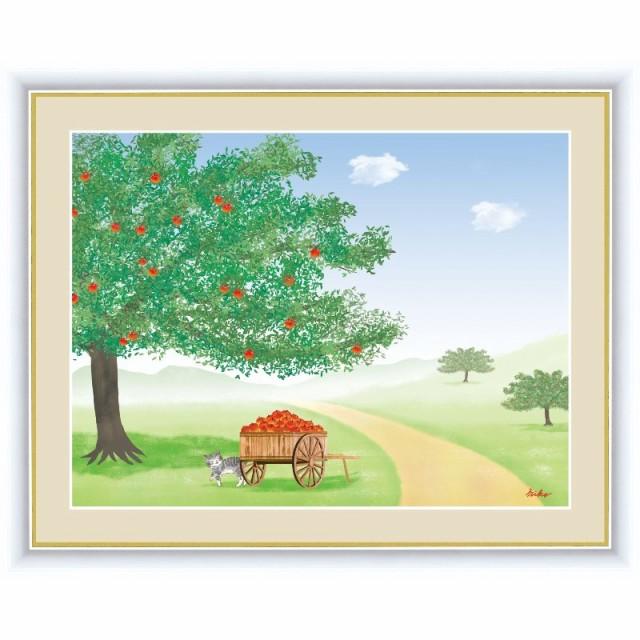 額絵 [大きな木の風景] 【りんごの木】 [F4] [鈴...