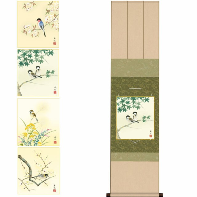 色紙掛 花鳥画 四季 西尾香悦 花鳥四趣セット 衣...