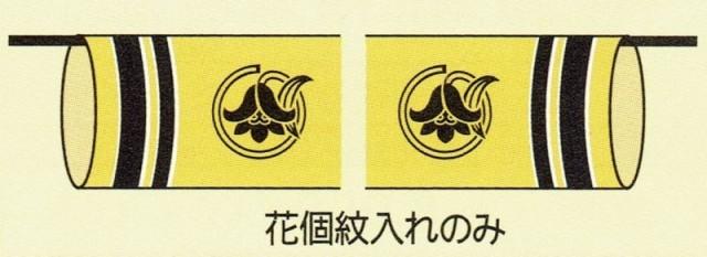 [徳永鯉][鯉のぼり]室内飾り鯉のぼり[福寿セット...