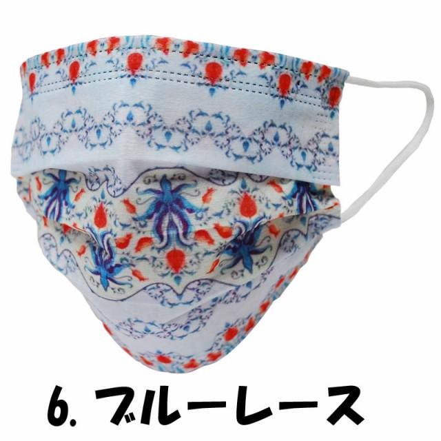 ファッション グッズ 冷感不織布カラーマスク (10...