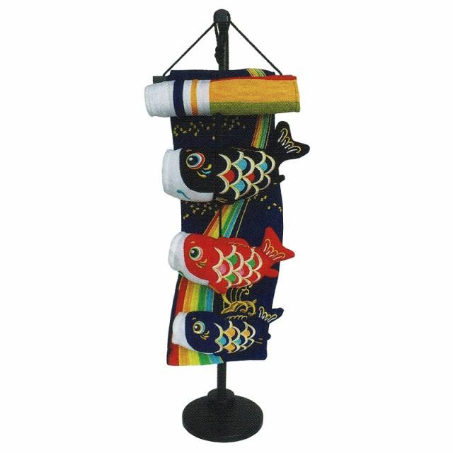 吊るし飾り【虹】飾り台セット [ミニ] スタンド付...