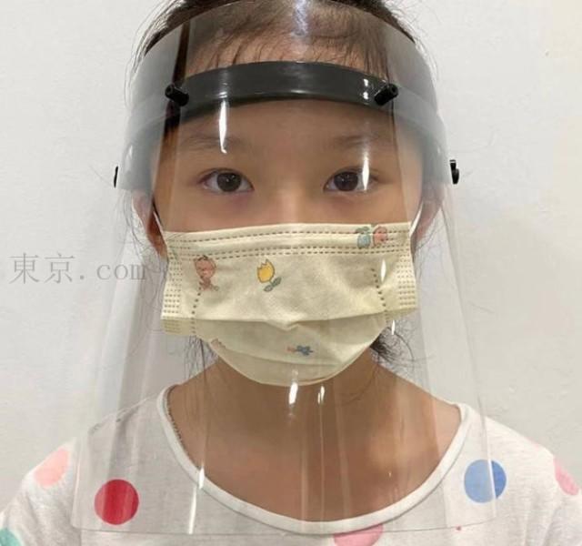 【送料無料】飛沫防止対策  防塵 UVカット フェ...