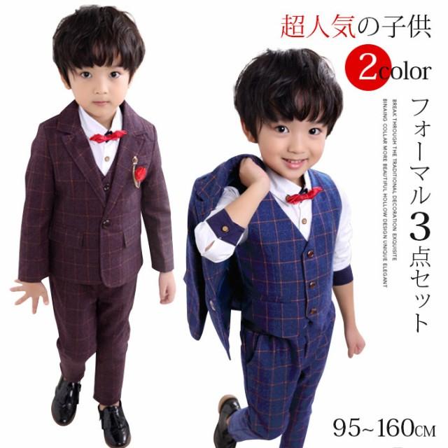 即納♪ 子供スーツ 3点セット 発表会入学式 キッ...