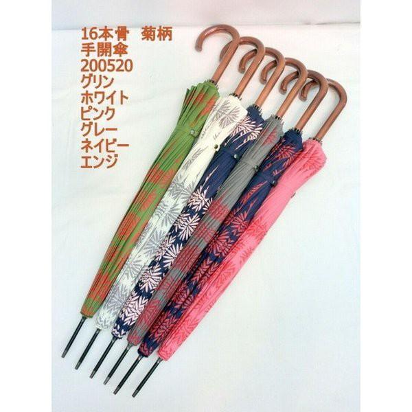 雨傘 傘 ファッション小物 レディースファッショ...