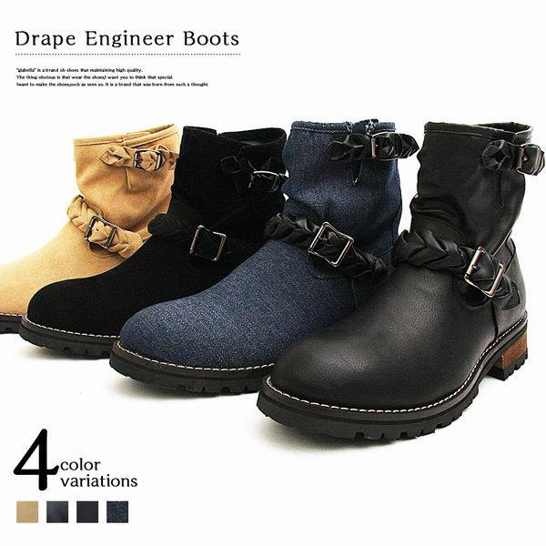 エンジニアブーツ ブーツ メンズシューズ 紳士靴 メンズファッション 靴 ドレープ 定番アイテム ショートタイプ ブーツインスタイル 革|au  Wowma!(ワウマ)
