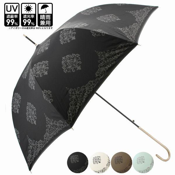 晴雨兼用傘 傘 ファッション小物 レディースファ...