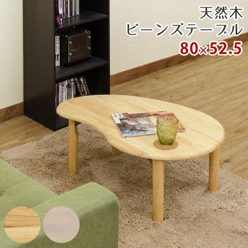 センターテーブル テーブル 家具 インテリア 天然...