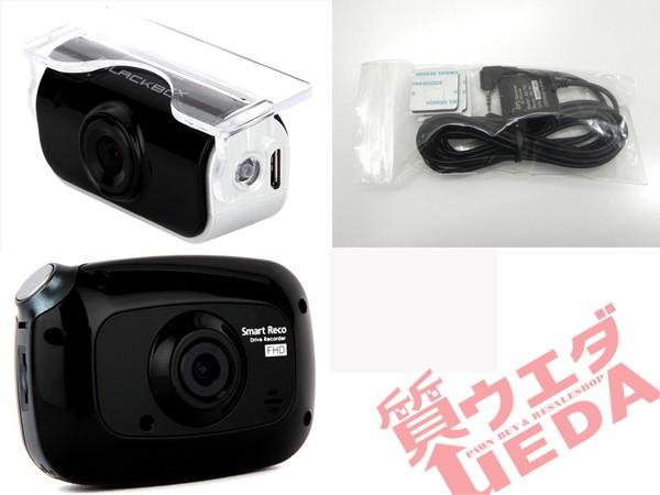 1円〜【TCL】ティーシーエル/Smart Reco/WHSR-510...
