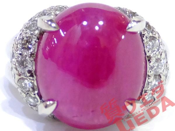 【JEWELRY】リング 指輪 Pt900 プラチナ ダイヤモンド 0.71ct ルビー 8.41ct レッド 約11号 #11 仕上げ済
