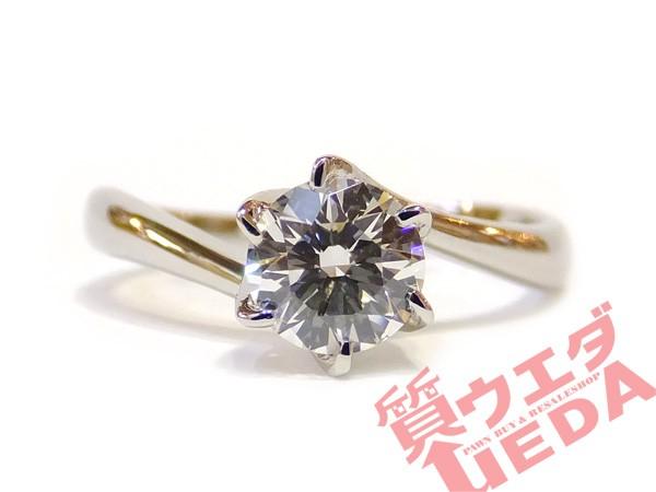【TASAKI】タサキ 立爪 ダイヤモンド リング 0.45...