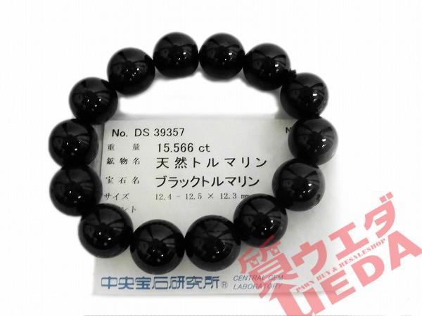 【ブラックトルマリン】ブレス/黒/丸/欠けあり【...