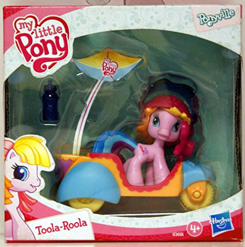 マイリトルポニーMy Little Pony PonyvilleRiding...