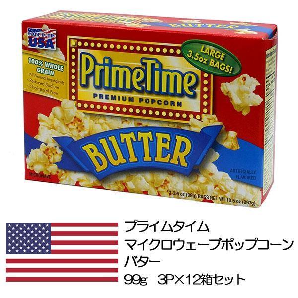 434-012 プライムタイム PrimeTime マイクロウェ...