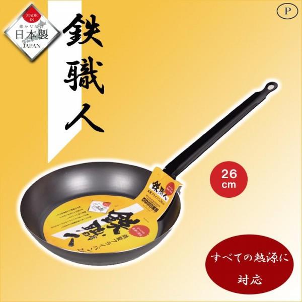 ステーキ用フライパン IH ステーキ フライパン 炒...