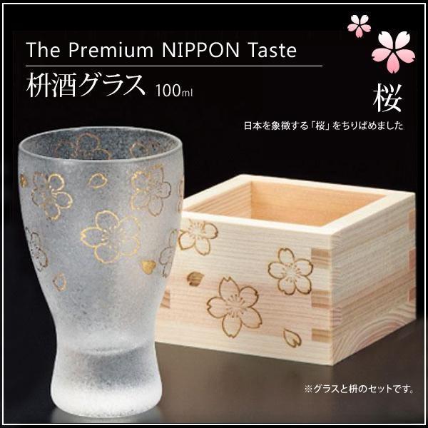 プレゼント 日本酒 グラス おしゃれ 冷酒 酒器 ガ...
