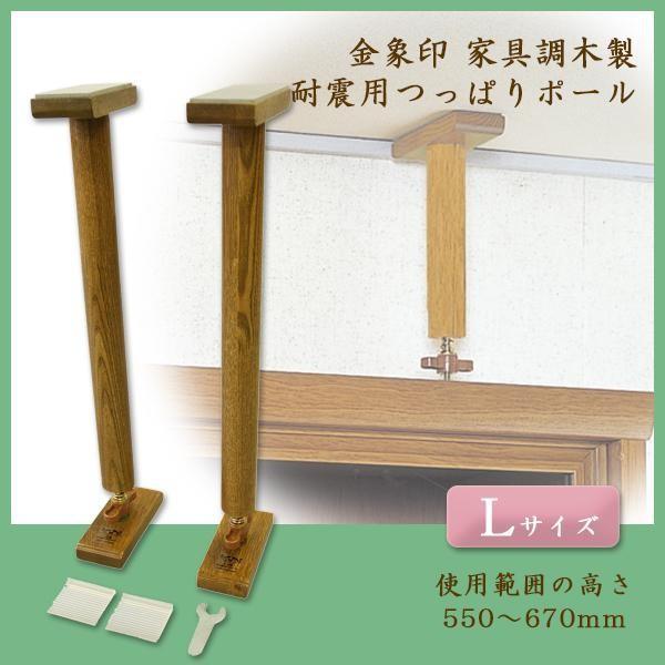 仏壇の耐震グッズ 食器棚耐震グッズ 耐震 地震...