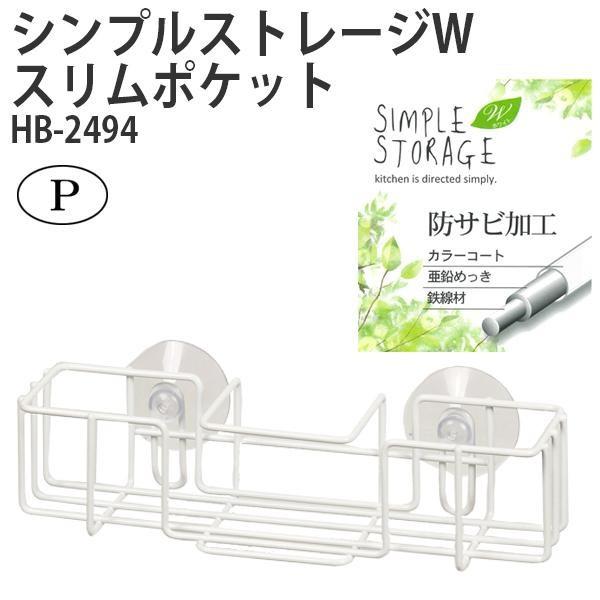 キッチン スポンジ 洗剤置き スポンジ置き キッチ...