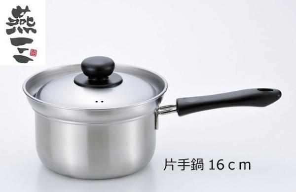 ステンレス 片手鍋 18cm 日本製 深型 ふきこぼ...