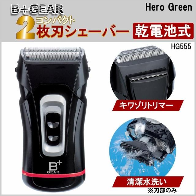 髭剃り 電気シェーバー 電池 ヒゲソリ 電池式 髭...
