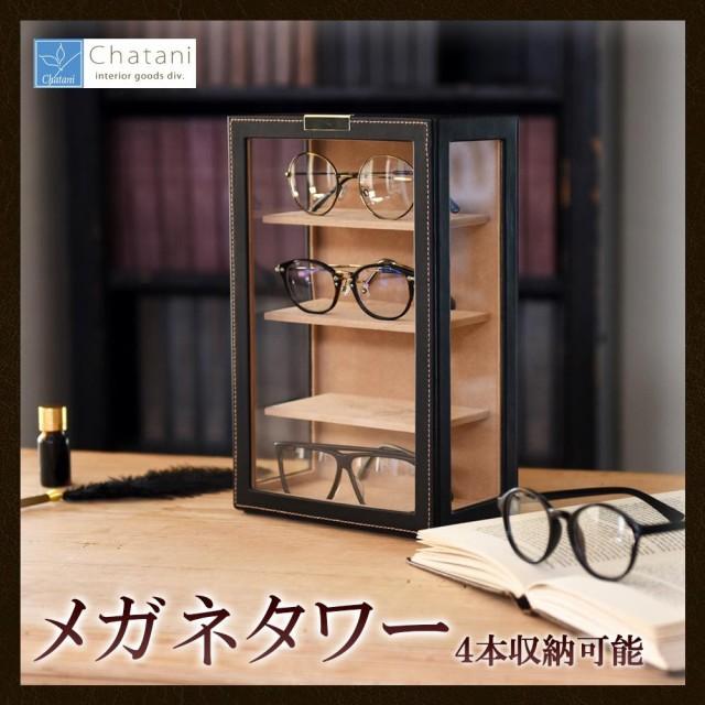 メガネスタンド おしゃれ 眼鏡 卓上型 サングラス...